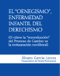 onegismo-cd23b